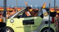 "smart.summer tour - ""Papeete Beach"" Milano Marittima."